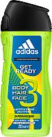 Гель для душа Adidas Body-Hair-Face Get Ready для мужчин (250мл) -