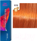Крем-краска для волос Wella Professionals Koleston Perfect ME+ 8/34 (чилийский оранжевый) -