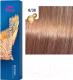 Крем-краска для волос Wella Professionals Koleston Perfect ME+ 8/38 (золотая умбра) -
