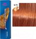 Крем-краска для волос Wella Professionals Koleston Perfect ME+ 8/74 (ирландский красный) -