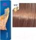 Крем-краска для волос Wella Professionals Koleston Perfect ME+ 8/97 (молочный шоколад) -