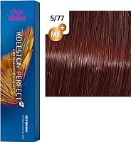 Крем-краска для волос Wella Professionals Koleston Perfect ME+ 5/77 (мокко) -