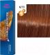 Крем-краска для волос Wella Professionals Koleston Perfect ME+ 6/73 (темный орех) -