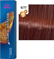 Крем-краска для волос Wella Professionals Koleston Perfect ME+ 6/77 (кофе со сливками) -