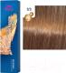 Крем-краска для волос Wella Professionals Koleston Perfect ME+ 7/3 (лесной орех) -