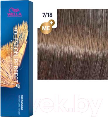 Крем-краска для волос Wella Professionals Koleston Perfect ME+ 7/18 (перламутровый вереск)
