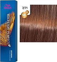 Крем-краска для волос Wella Professionals Koleston Perfect ME+ 7/71 (янтарная куница) -