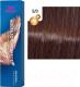 Крем-краска для волос Wella Professionals Koleston Perfect ME+ 5/0 (светло-коричневый натуральный) -