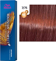 Крем-краска для волос Wella Professionals Koleston Perfect ME+ 7/75 (светлый палисандр) -