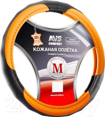 Оплетка на руль AVS GL-910M-OR / A07521S (M, оранжевый)
