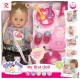 Кукла с аксессуарами Rong Long 8282 -