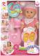 Кукла с аксессуарами Rong Long 8260 -