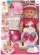 Кукла с аксессуарами Rong Long 8263 -