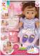 Кукла с аксессуарами Rong Long 8266 -
