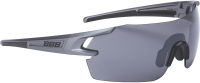 Очки солнцезащитные BBB FullView Matt Smoke Flash-Mirror / BSG-53 (Metallic/желтый Clear Brille) -