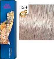 Крем-краска для волос Wella Professionals Koleston Perfect ME+ 10/16 (ванильное небо) -