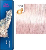 Крем-краска для волос Wella Professionals Koleston Perfect ME+ 12/16 (слоновая кость) -