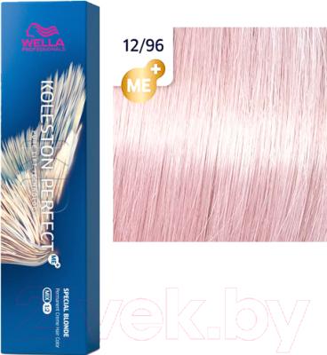 Крем-краска для волос Wella Professionals Koleston Perfect ME+ 12/96 (бежевый иней)