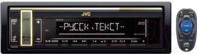 Бездисковая автомагнитола JVC KD-X178