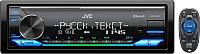 Бездисковая автомагнитола JVC KD-X375BT -