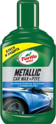 Полироль для кузова Turtle Wax Metallic PTFE с тефлоном / 52889 turtle wax полироль для кузова renew polish 0 5 л
