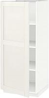 Шкаф-полупенал кухонный Ikea Метод 792.230.26 -