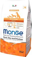 Корм для собак Monge Speciality Adult All Breeds Duck,Rice&Potato (2.5кг) -