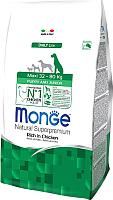 Корм для собак Monge Daily Maxi Puppy & Junior Rich in Chicken (15кг) -