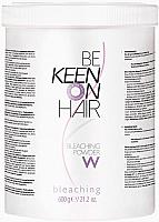 Порошок для осветления волос KEEN Белый (600г) -