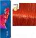 Крем-краска для волос Wella Professionals Koleston Perfect ME+ 77/43 (красная энергия) -