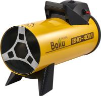 Тепловая пушка Ballu BHG-40M -