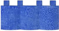 Органайзер для хранения Глазов Калейдоскоп 1 Астера Соренто 55 (синий) -
