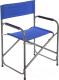 Кресло складное Sundays SN-CC011 (голубой) -
