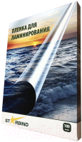 Пленка для ламинирования Starbind 154x216 200мкм / PL154216G200 (100шт) -