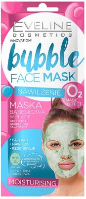 Маска для лица тканевая Eveline Cosmetics Bubble Face Mask Увлажняющая недорого