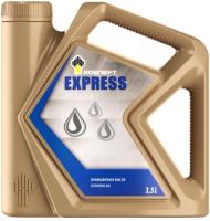 Моторное масло промывочное Роснефть Express (3.5л) -