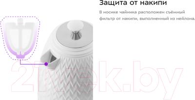 Электрочайник Kitfort KT-681