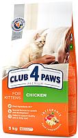 Корм для кошек Club 4 Paws Premium для котят с курицей (5кг) -