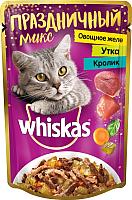 Корм для кошек Whiskas Аппетитный микс с уткой, кроликом и овощами в желе (85г) -
