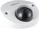 IP-камера Dahua DH-IPC-HDPW1231FP-AS-0280B -