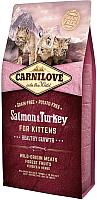 Корм для кошек Carnilove Salmon & Turkey For Kittens Healthy Growth / 512225 (2кг) -