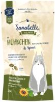 Лакомство для кошек Bosch Petfood Sanabelle Crispy pads. Chicken & Spinach (55г) -