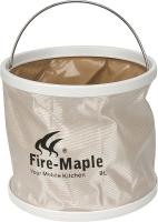 Складное ведро Fire-Maple 9 FMB-909 -