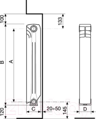 Радиатор алюминиевый Fondital Al Ardente C2 500/100 (V63903410)