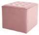 Пуф Signal Lori Velvet (Bluvel52 античный розовый) -
