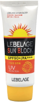 Крем солнцезащитный Lebelage UV Sun Block SPF50+ PA+++ (30г) -