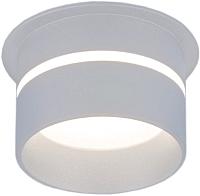 Точечный светильник Elektrostandard 6075 MR16 WH -