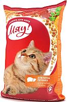 Корм для кошек Мяу! Аппетитная печень (11кг) -