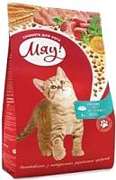Корм для кошек Мяу! Для котят (11кг) -