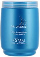 Маска для волос Kaaral Maraes Color Nourishing питательная (1000мл) -